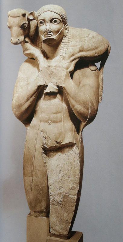 Attic Greek, c. 570 BCE
