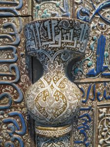 Prayer Niche, 7th century Persian, Pergamon Museum